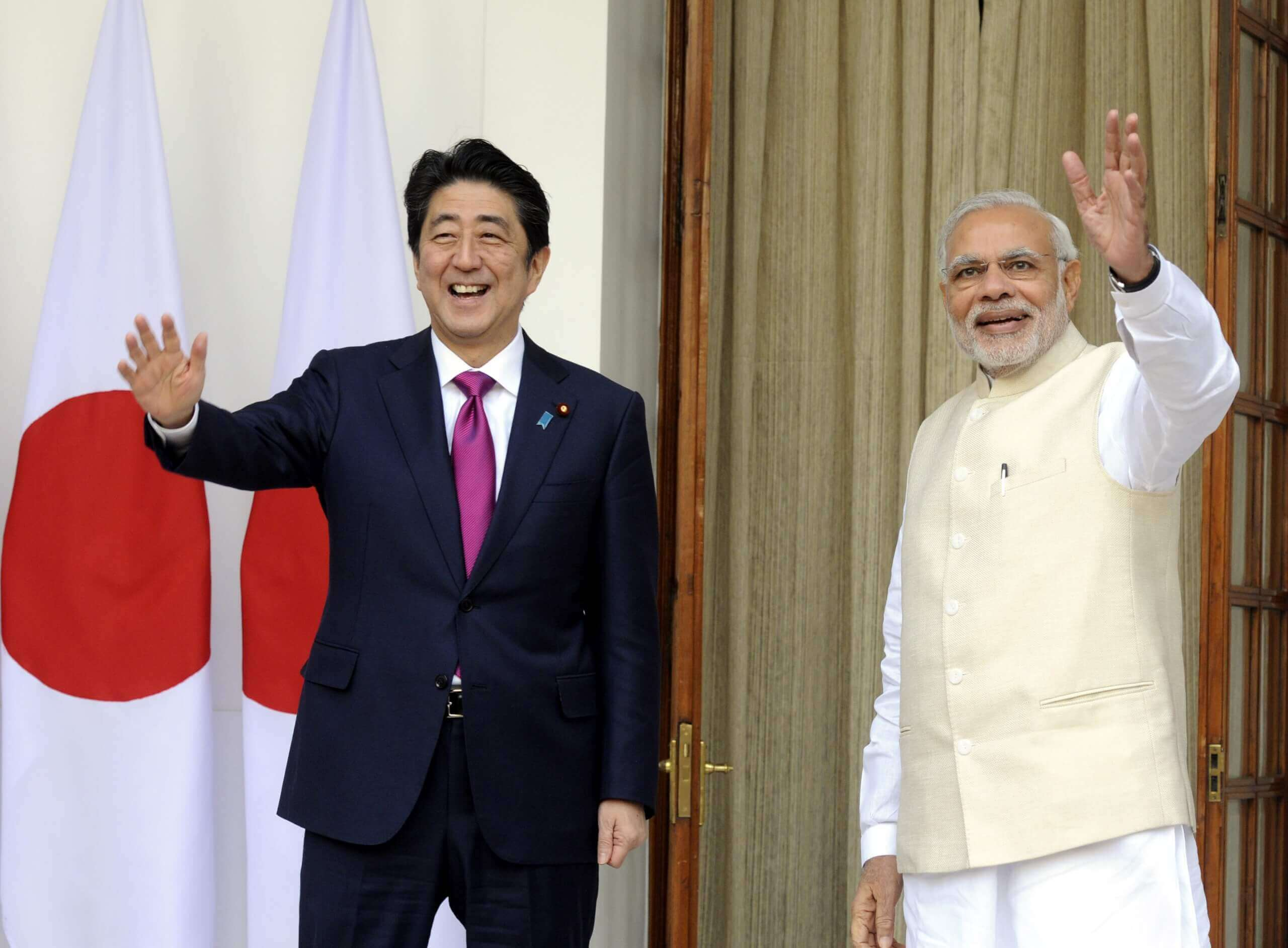 India – Japan $75 Billion Currency Swap: An Analysis